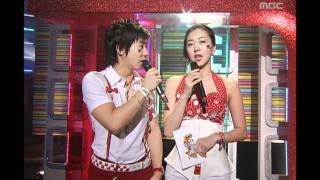 Closing, 클로징, Music Core 20060617