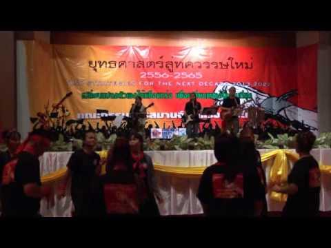 เพลงสมานฉันท์แรงงานไทย