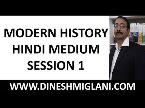 modern hindi grammar The history of modern linguistics russian, hindi, and its other modern the attention of the world's linguists turned more and more to the study of grammar.