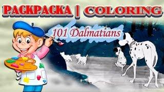 Мультик- #раскраска.  Побег #Понго  от бандитов.  101 Далматинец.  Coloring For Kids