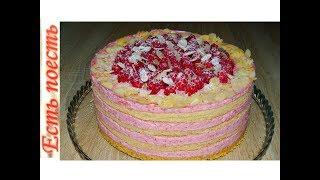 Торт без выпечки новым способом РОЗОВАЯ МЕЧТА.