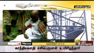 PMK lawyer Balu about the death of Gandhian and social activist Sasi Perumal spl video news 31-07-2015