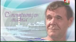 Заставка Беларусь 4 Гродно сериал Исцеление любовью