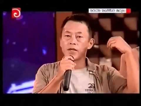 Japanese Singer Kumuta Sung Sinhala Song