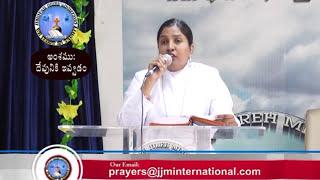 Give God The Glory|Rev. Dr. Anupama Akkidas|SubhavaarthA