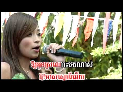 Khmer Karaoke [SD28T11]-cha'mp tmey srey min por (k.sreypov)