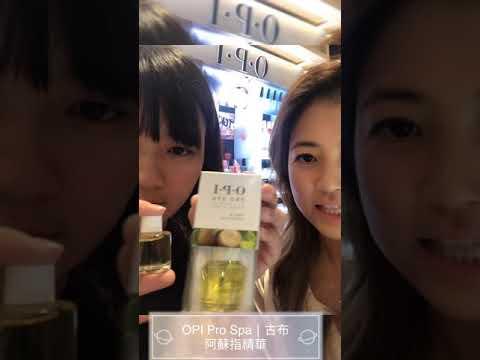 Kimberly在新光南西OPI一日櫃姐 - YouTube