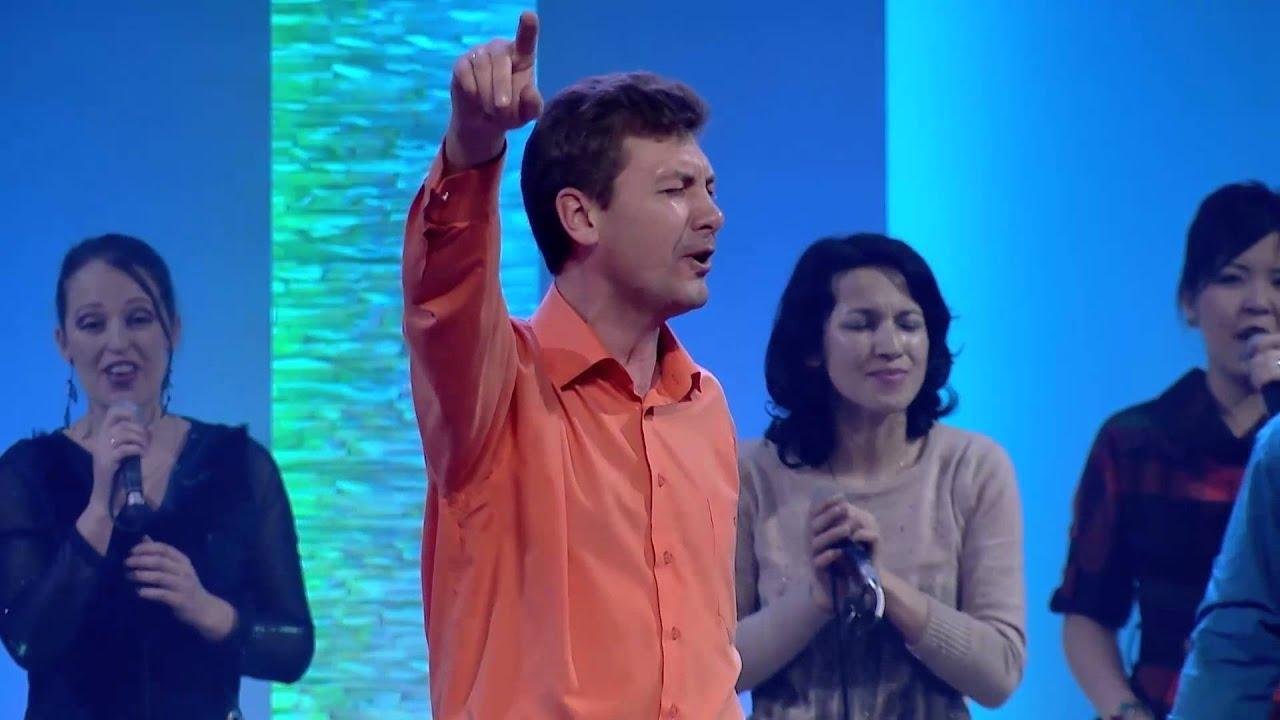 Вечно буду славить! - музыка, прославление, клип, Новая Жизнь, Алматы