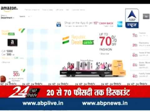 R - Day Parade sale: Online shopping sites offer bumper discount