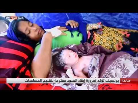 340 ألف طفل يعانون أوضاعا مزرية بمخيمات اللاجئين في بنغلاديش  - 18:21-2017 / 10 / 20