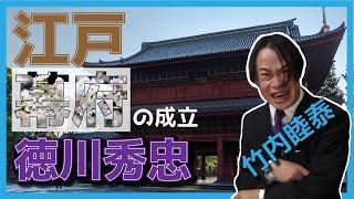 無料WEB予備校・塾 チノポスでは授業動画を無料公開しています。 http:/...