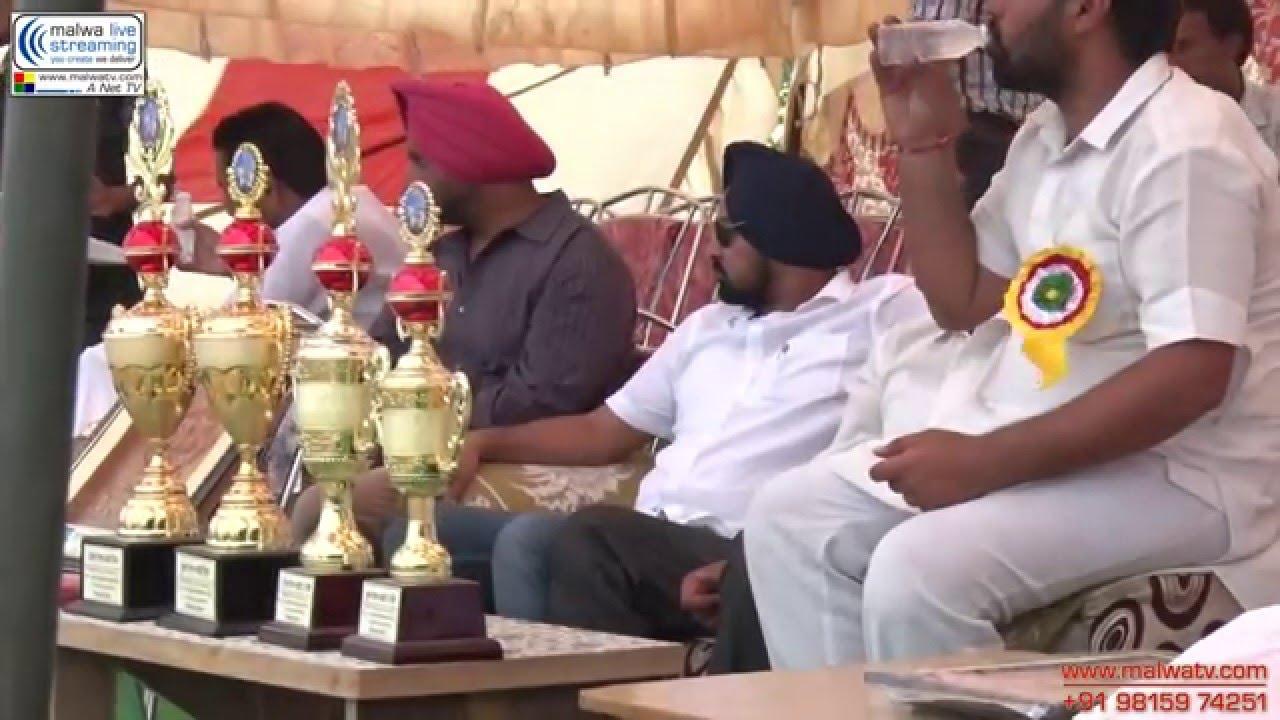 NANGAL (Dehlon-Ludhiana) Kabaddi Cup Aug-2014 (HD). Part 1st.