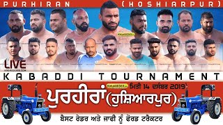 🔴[Live] Purhiran (Hoshiarpur) Kabaddi Tournament 14 Dec 2019