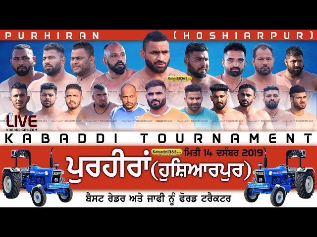 🔴[Live] Purhiran (Hoshiarpur) Kabaddi Tournament 14 Dec 2019