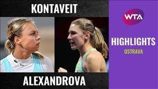 Anett Kontaveit vs. Ekaterina Alexandrova | 2020 Ostrava First Round | WTA Highlights