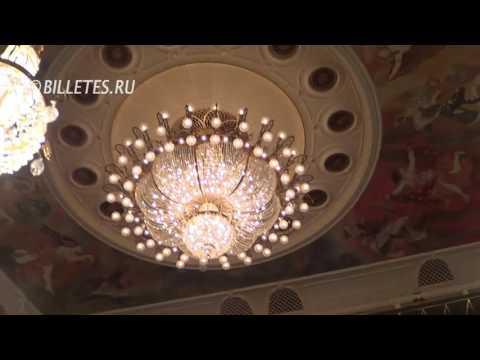 Большой театр Новая сцена зрительный зал