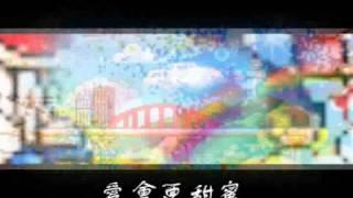 [MMV] 爱的主旋律