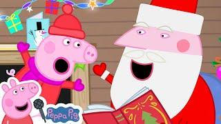 Peppa Pig Bing Bong Christmas | Christmas Songs For Kids | Peppa Pig Songs | Nursery Rhymes