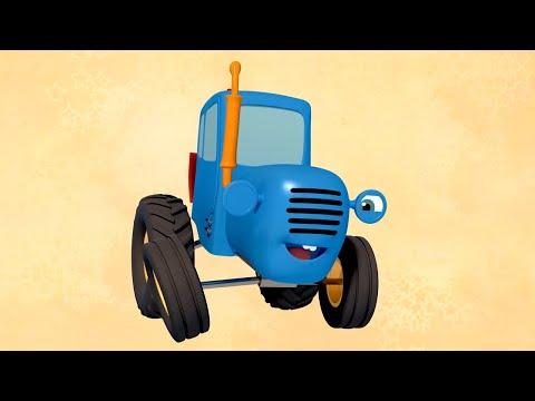 Трактор ГОША 3D