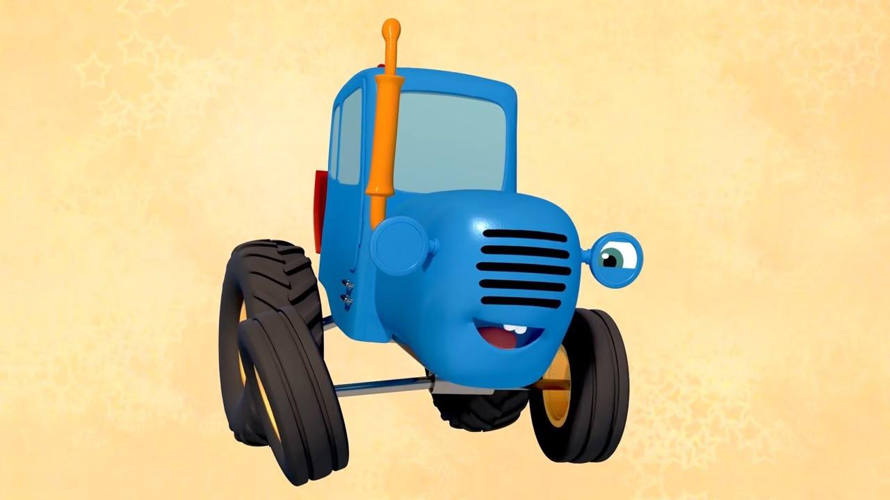 Синий трактор 3D - НОВЫЕ СЕРИИ! - Запахи и Жирные тени - Мультики для малышей