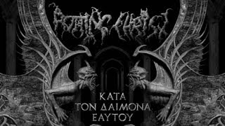 ROTTING CHRIST - In Yumen / Xibalba (lyrics video)