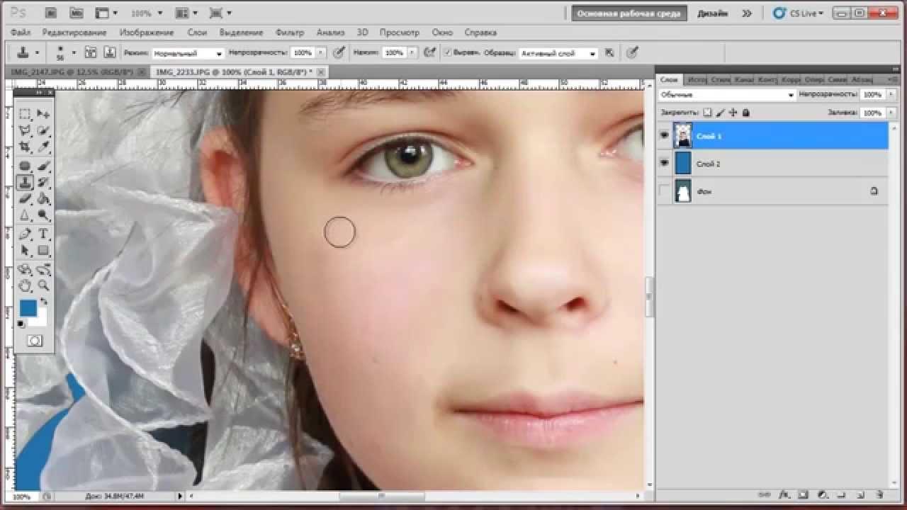 Как сделать задний фон белым в фотошопе