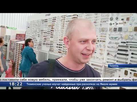 Купить диван недорого в Москве цены, каталог Недорогие