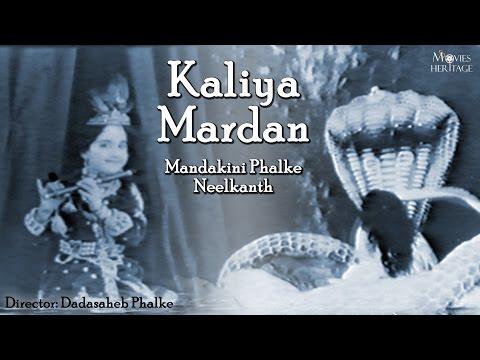 Kaliya Mardan | Neelkanth, Mandakini Phalke | Classic Indian Silent Film