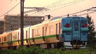 JR北海道 733系3000番代12両 EF510-22牽引 甲8561レ