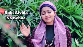 Kabhi Alvida Na Kehna Cover By Yumna Ajin | HD VIDEO
