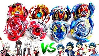 ALL VALKYRIES vs ALL SPRIGGANS - VALT vs SHU :Beyblade Burst Turbo Z Evolution Super Battle!!ベイブレード神