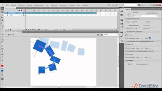 Обратная кинематика в Adobe Flash CS 5.5 (5/25)