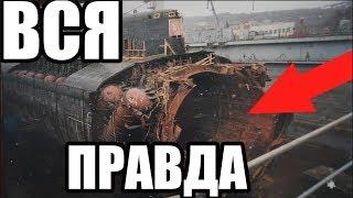 ГИБЕЛЬ подводной лодки К -141 «Курск»: вся ПРАВДА!!!