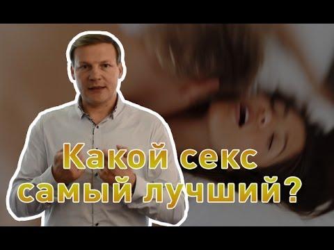 самый популярный сайт секс знакомств в украине