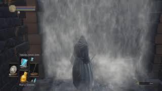 Dark Souls III      ИЗИ НАЧАЛЬНЫЙ БОСС