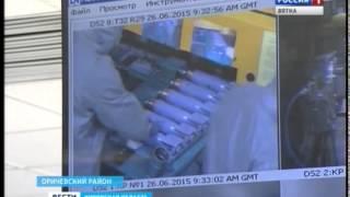 Совещание по объекту «Марадыково» (ГТРК Вятка)