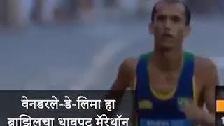 Day Leema motivational  video