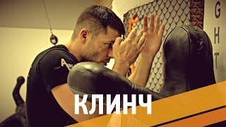Клинч и работа локтями в тайском боксе - ARMA SPORT