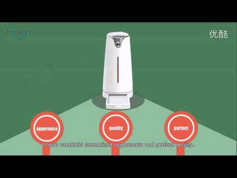 P-Care F1 smart automatic pet feeder: newest pet care robot