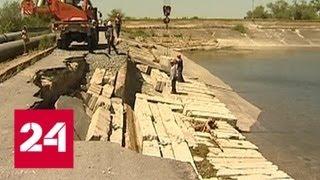 видео Волгодонск