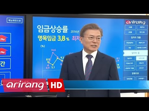 "[Business Daily] Ep.589 - ""Good Growth"" / 3D Printing fashion _ Full Episode"
