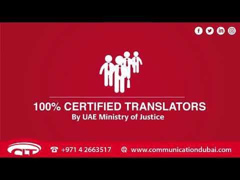 Communication Legal Translation Est.