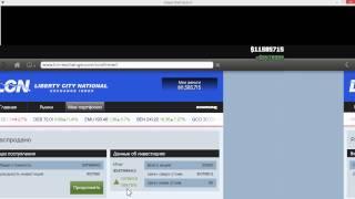 GTA 5 Как заработать на бирже
