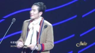 28屆金曲獎\ 蕭敬騰\年度歌曲頒獎