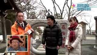琉球放送2013年1月19日放送分 番組ホームページ http://will-okinawa.ne...