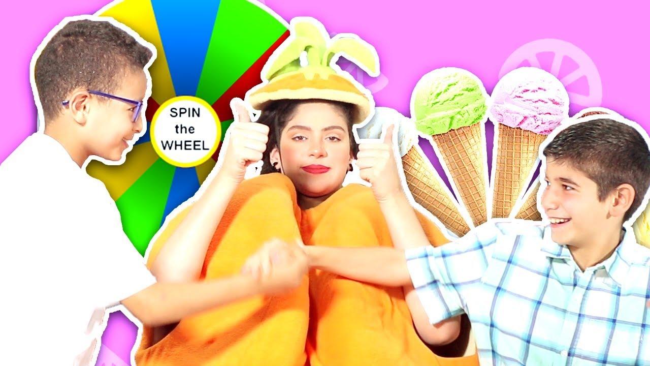 فوزي موزي وتوتي   فقرة المندلينا   دولاب البوظة    Ice-cream wheel