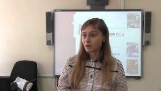 Реализация метапредметного подхода на уроках математики...Часть 2
