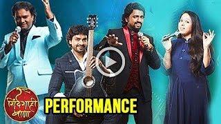 """Adarsh Shinde """"Gaana Vaaju Dya"""" 2017 Performance (HD) at Shindeshahi Bana"""