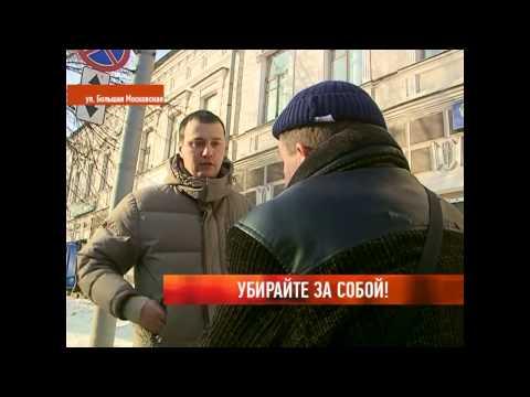 БЕСЕДА НА РАДИО «РАДОНЕЖ». Крестный ход за мир на Украине