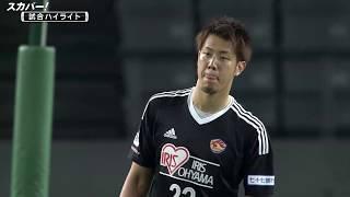 ルヴァンカップ GS第6節 FC東京×ベガルタ仙台のハイライト映像 スカパー...